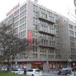 Comunicacion Previa Actividad Oficinas 500 m2 HAYS en Bilbao